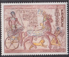 = Oeuvres D'Art: Ramsés (fresque D'Abu-Simbel) N°1899 Neuf - Nuovi