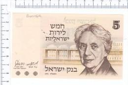 1973 - 5 Lirot - Bank Of Israel - Banconota Banknote - Israele