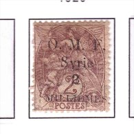 SYRIA Former French Colony 1920 France  Overprinted  Yvert Cat N° 22 Mint Hinged - Unused Stamps
