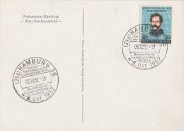 BUND AK Altes Posthausschild EF Minr.155 SST Hamburg 5.10.52 - BRD
