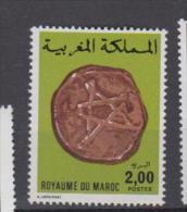 Maroc YV 799 N 1977 Monnaie Ancienne - Morocco (1956-...)