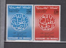 Maroc YV 1019/0 N 1987 Cachets Postaux - Marruecos (1956-...)