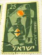 Israel 1965 Jewish New Year 25pr - Used - Israel