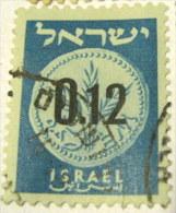 Israel 1960 Old Jewish Coin Overprints £0.12 - Used - Israel