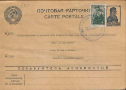 Russia/USSR - Stationery Postcard Unused - P150 ,with Cancellation Romanian Military Center Of Odessa. - 1923-1991 USSR