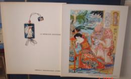 PUBLICITE MEDICALE.LA MEDECINE JAPONAISE.12 Planches.Format 27 X 21,8.Médecin - Publicités