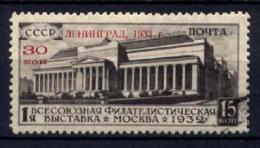 Russia 1933 Unif. 471 Usati/Used VF/F - 1923-1991 URSS