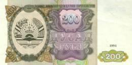 TAJIKISTAN P.  7a 200 R 1994 UNC - Tadzjikistan