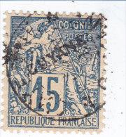 Guyane N 21, Oblitération Centrale - Gebraucht