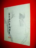 Portfolio 1979  Peinture Chinoise / En Chinois  Art CHINE - Books, Magazines, Comics