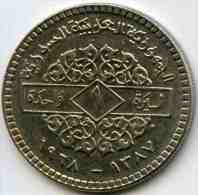 Syrie Syria 1 Pound 1968 - 1387 KM 98 PAYPAL ATTENDRE / WAITING - Syrië