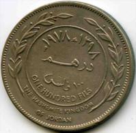 Jordanie Jordan 100 Fils 1398 - 1978 KM 40 - Jordanie