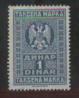 YUGOSLAVIA 1927 GENERAL REVENUE ARMS ISSUE 1 DINAR DARK-BLUE BF#091 - Usati