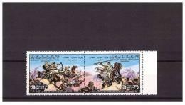 LIBYA 1980 BATTLE OF SHAHAT 2 VALUES SE-TENANT MNH - Libia