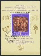 Bulgarien - Mi .Nr.    3759  -   Block -205  -     Gestempelt - Gebraucht