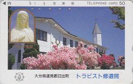 T�l�carte Japon / 390-13918 - RELIGION - VIERGE MADONE - MADONNA Japan phonecard Telefonkarte - 1391