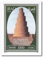 Irak 2011, Postfris MNH, The Spiral Minaret - Irak