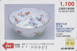 Carte pr�pay�e Japon - Art Artisanat - Fa�ence - COUPE DECOREE - Porcellan Artwork Japan prepaid card Hiro Karte