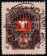 1891. Russian Type With Rings. 1 Mk. Dark Brown/brown-orange. LUX HELSINGFORS 26. II. 00. (Michel: 45) - JF128123 - 1856-1917 Administration Russe
