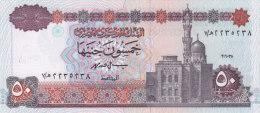 EGYPT 50 EGP 1995 P-60 SIG/ISMAEL #19 UNC */* - Egypt