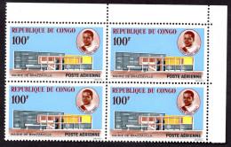 Congo PA N°11 Bloc De 4  N** LUXE Cote 700 Euros !!!RARE - Mint/hinged