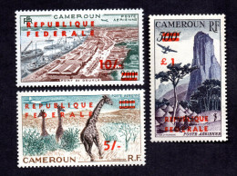 CAmeroun PA N°49/51N** LUXE Cote 70 Euros !!! - Cameroun (1960-...)