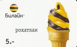 TARJETA DE UZBEKISTAN  DE 5 UNITS DE UN HELADO - Usbekistan