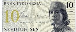 NEUF : BILLET DE 10 SEN - INDONESIE / INDONESIA - 1964 - Indonésie