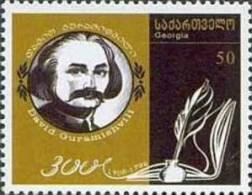 Georgia 2007 Poet David Guramishvili 1v MNH - Georgia