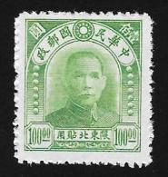 CHINA (North Eastern) - Scott #48 Dr. Sun Yat-sen / Minr NG Stamp - Chine Du Nord-Est 1946-48
