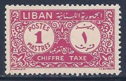 Lebanon, Scott # J50 Mint Hinged Postage Due, 1952 - Lebanon