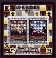 Schaken Schach Chess ajedrez �checs - Korea-Nord 1980 - MiNr 2074-2075 in Block