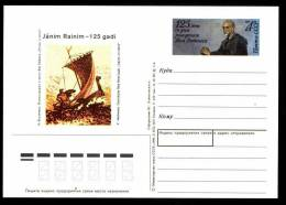 Literature Latvian Poet Writer Janis Rainis Viking (?) Ship  USSR Mint Postcard From 1990 With Special Stamp URSS Entier - Letland