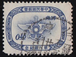 CHINA REPUBLIC (Taiwan) - Scott #1115 Armed Forces Emblem (*) / Used Stamp - 1945-... Republiek China