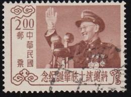 CHINA REPUBLIC (Taiwan) - Scott #1147 Pres. Chiang Kai-shek (*) / Used Stamp - 1945-... Republiek China