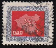 CHINA REPUBLIC (Taiwan) - Scott #1180 Map Of China (*) / Used Stamp - 1945-... Republiek China