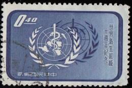CHINA REPUBLIC (Taiwan) - Scott #1193 The 10th Anniversary Of WHO (*) / Used Stamp - 1945-... Republiek China