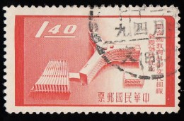 CHINA REPUBLIC (Taiwan) - Scott #1207 Inauguration Of UNESCO Headquarters (*) / Used Stamp - 1945-... Republic Of China
