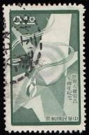 CHINA REPUBLIC (Taiwan) - Scott #1209 Declaration Of Human Rights (*) / Used Stamp - 1945-... Republiek China
