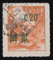 "CHINA REPUBLIC (Taiwan) - Scott #1213 Train ""Surcharged"" (*) / Used Stamp - 1945-... Republiek China"