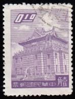 CHINA REPUBLIC (Taiwan) - Scott #1219 Chu Kwang Tower (*) / Used Stamp - 1945-... Republiek China