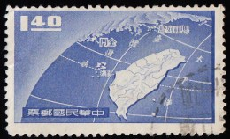 CHINA REPUBLIC (Taiwan) - Scott #1236 Matsu Islands (*) / Used Stamp - 1945-... Republiek China
