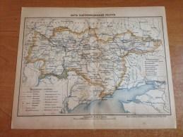 Map Of  Ekaterinoslav Region. - Geographical Maps