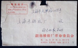 CHINA CHINE HUNAN TO SHANGHAI   DURING THE CULTURAL REVOLUTION  COVER WITH CHAIRMAN MAO  QUOTATIONS - 1949 - ... People's Republic
