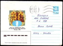 Schaken Schach Chess Ajedrez échecs - USSR CCCP - - Echecs