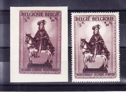 BELGIQUE COB 592A/B ** MNH  . (4T146) - Neufs
