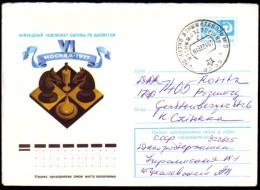 Schaken Schach Chess ajedrez �checs - USSR CCCP -