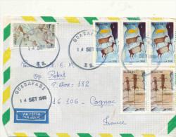 ENVELOPPES TIMBREE PAR AVION BRESIL BLOC DE 5  / FRANCE COGNAC - Brieven En Documenten