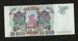 RUSSIA - RUSSIAN FEDERATION - 10000 ROUBLES (1993) - Russia