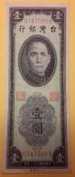CHINA--TAIWAN. Bank Of Taiwan. 1 Yuan, 1949. P-1950  QFDS - Taiwan